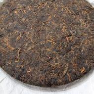 2012 MGH 1211 Bada Ripe Pu-erh Tea Cake from mgh bada cake puerh shop