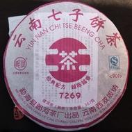 "2009 Langhe TF Menghai 7269 ""901"" 357g from Chawangshop"