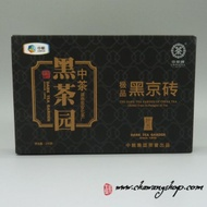 """2011 China Tea Hunan """"Hei Jing Zhuan"""" 200g from Chawangshop"""