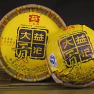 Menghai Dayi Yellow Box Toucha 2009 from Mandala Tea