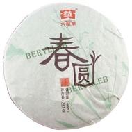 2015 Menghai 'Spring of Menghai' from Menghai Tea factory (Berylleb King Tea) Ebay
