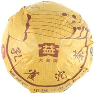 2009 Sheng Dayi Peacock Tuo from Menghai Tea Factory( purchased from berylleb ebay)