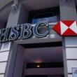 Էյչ էս բի սի – HSBC Main Office