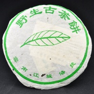 """2002 Jiang Cheng """"Ye Sheng Gu Cha"""" Aged Raw Pu-erh from Yunnan Sourcing"""