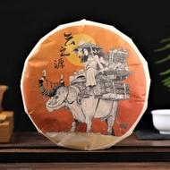 """2021 Yunnan Sourcing """"Journey"""" Ripe Pu-erh Tea Cake from Yunnan Sourcing"""