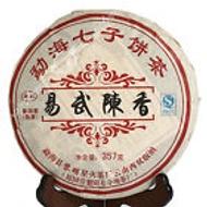 2007 Top Yunnan LiMing Yiwu Aged Sweet Golden Bud Puerh Tea Ripe Cake from EBay Streetshop88