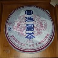 2011 Langhe Royal Court Round Puerh Tea Cake from Dragon Tea House