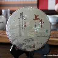 2011 Douji Hong Shang Dou Raw Puerh Tea Cake from China Cha Dao