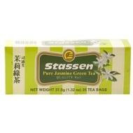 Pure Jasmine Green Tea from Stassen