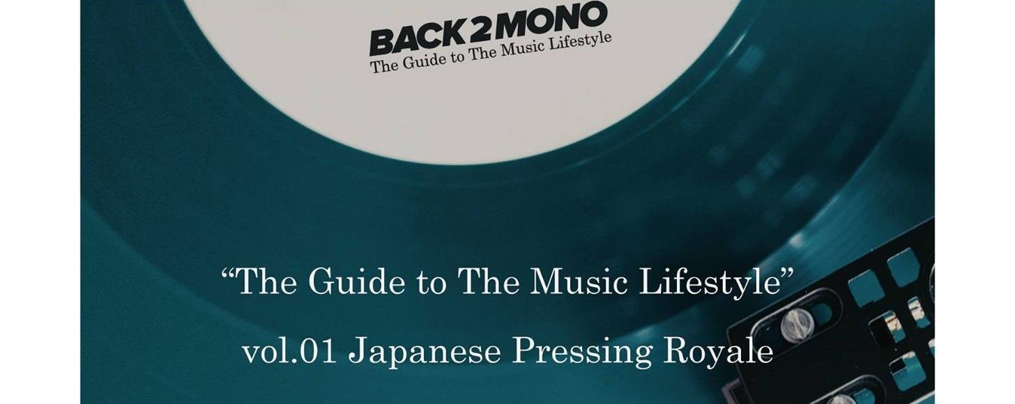 BACK 2 MONO vol.01 Japanese Pressing Royale