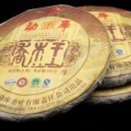 "2009 Mengku ""Wild Arbor King"" from Yunnan Sourcing"