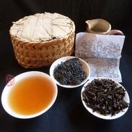 2004 Anhui Liu-an Sun Yi Shun Brand Bamboo Basket Tea 500g from Chawangshop