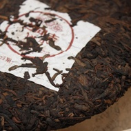 Lao Tong Zhi 2012 Shu Pu'er Cake from Verdant Tea