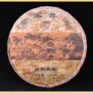 """2012 Yong De """"Certified Organic"""" Ripe Pu-erh from Yunnan Sourcing"""
