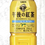 Lemon Tea from Kirin