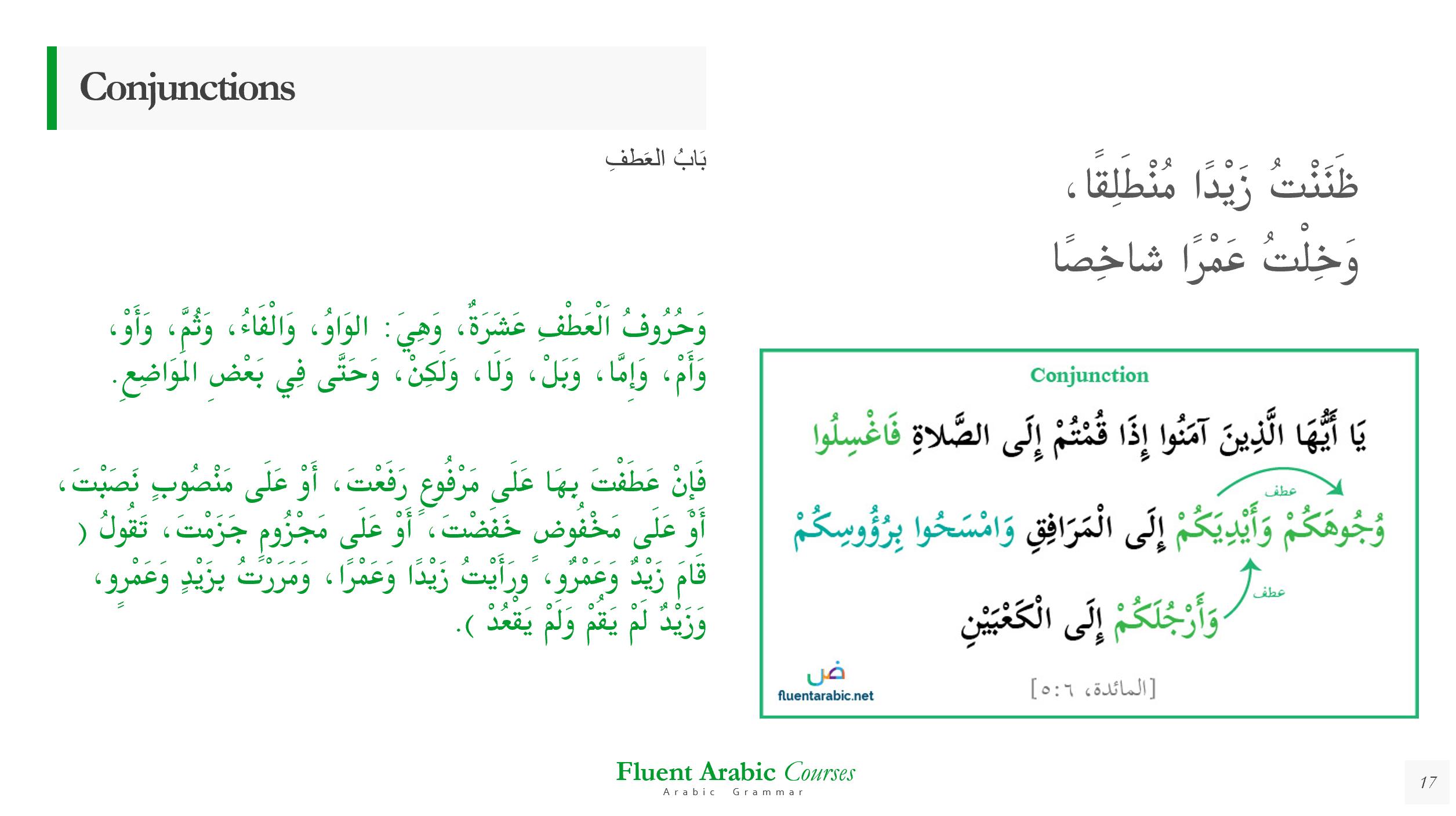 arabic grammar for beginners through the jr m yyah fluent arabic. Black Bedroom Furniture Sets. Home Design Ideas