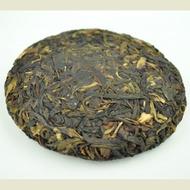 2014 Spring Dehong Ye Sheng White Wrapper Mini Pu-erh Tea Cake from Yunnan Sourcing