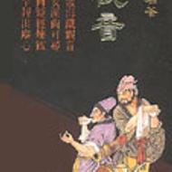 Special Ti Kuan Yin from Ten Ren