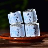 "Mengku ""Yue Guang Bai"" White Tea Roasted in Aromatic Bamboo from Yunnan Sourcing"