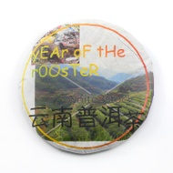 2017 Year of the Rooster from white2tea