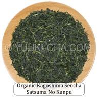 2018 Organic Kagoshima Shincha Satsuma No Kunpu from Yuuki-cha