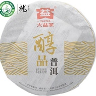 2012 Mellow Taste Menghai Dayi Puerh from Menghai Tea Factory
