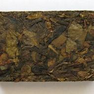 2006 Jingmai QiaoMu/Arbor Pu-erh Tea Brick (50g) from PuerhShop.com