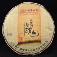 "2013 Mengku ""Spirit of Tea"" Raw Pu-erh (Organic) from Shuangjiang Mengku Tea Factory"