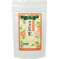 Azuma: Matcha Soy Latte Mix (No Sugar Added) from Yunomi