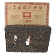 Menghai Classic Ripe Brick from Silk Road Teas