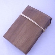 2007 Yiwumahei Bamboo Skin Packed Pu-erh Tea Brick Ripe from Royal Tea Bay Co. Ltd.