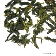 Coconut Oolong from Zen Tea