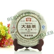 "Menghai Dayi  ""High Mountain  Charm"" Ripe 2010 from Menghai Tea Factory(from berylleb ebay)"
