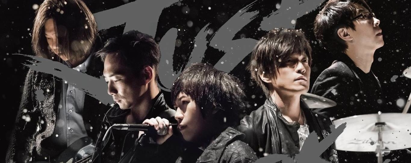 """Mayday """"Just Rock It"""" 2016 Live In Singapore"""