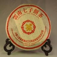 CNNP Yellow Mark 2003 from Mandala Tea