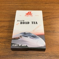"Black ""Rail"" Road Tea from JingLong Tea Factory"