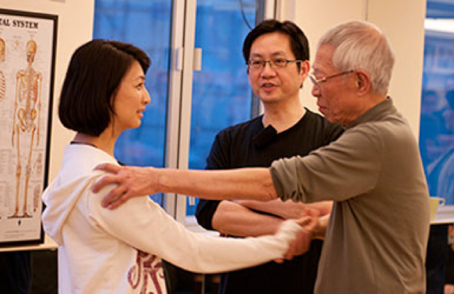 Sigung Teaching HD