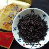 2013 Spring Anxi Heavy-Fire Roasted Yan Cha Oolong Tea from Chawangshop