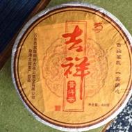 Longyuanhao 2006 Ji Xiang Shu from Verdant Tea