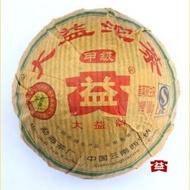 """2009 Menghai Dayi """"Da Yi Jia Ji Tuo"""" from Menghai Tea Factory"""