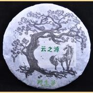 2014 Dehong Ye Sheng Cha Wild Tree Purple Tea cake from Yunnan Sourcing
