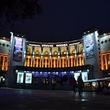 Մոսկվա կինոթատրոն – Moscow Cinema
