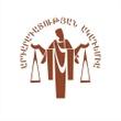 Academy of Justice – Արդարադատության ակադեմիա