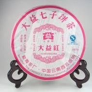 "2008 Menghai ""Dayi Hong"" sheng from Menghai Tea Factory (JAS eTea)"