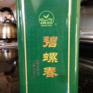 Biluochun Green Tea (Yixing, Jiangsu province, China) from Xiangzhen Tea Company