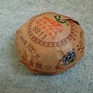 8911 Sheng from Kunming Tea Factory