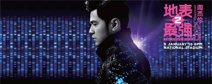 "Jay Chou ""The Invincible 2"" Concert Tour Singapore"