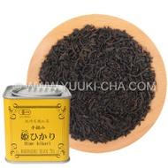 Organic Makurazaki Black Tea Hime Hikari from Yuuki-cha