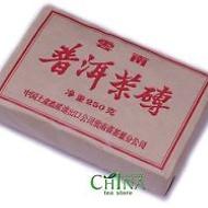 2000 Aged Puer Brick Tea from EBay China Show Market