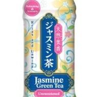 Jasmine Green Tea from Ito En